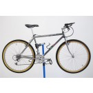1988 Bridgestone Trailblazer MB-4 Mountain Bicycle