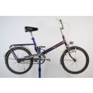 1971 Empire Sports Jet Star Folding Bicycle 16""