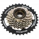 7 Speed HG Freewheels - By Shimano For Sale Online