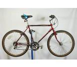 1980's Columbia Trailrunner Mountain Bike