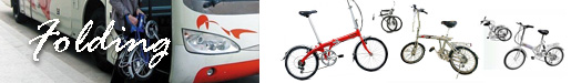new folding bikes, citizen bicycles, electric folding bicycles