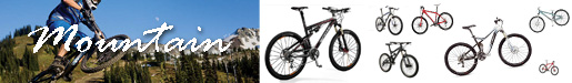 Mountain bikes for Sale, mountain bicycles, mtb, offroad bikes, madison wi